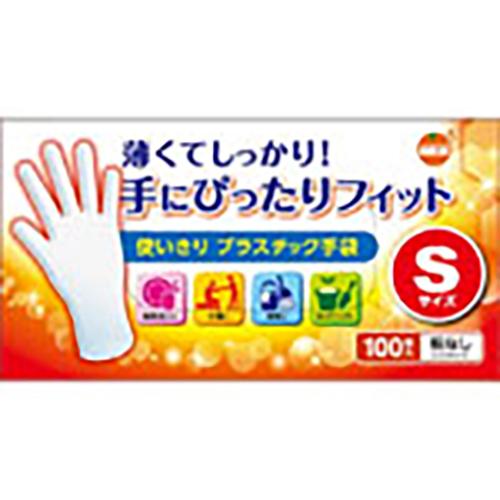 オレンジケア 使いきりプラスチック手袋