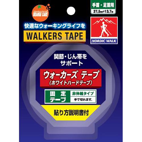 オレンジケア ウォーカーズテープ ホワイトハード