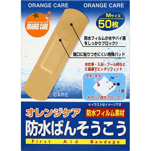 オレンジケア 防水絆創膏