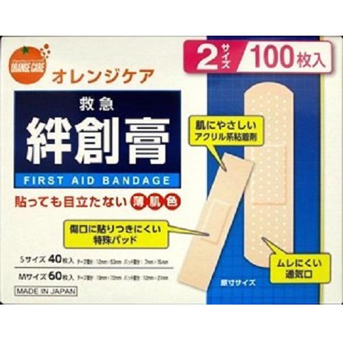 オレンジケア 救急絆創膏 2サイズ